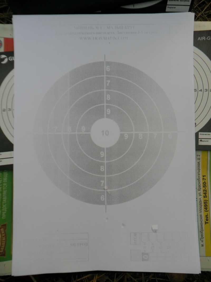 4)Стрельба из пистолета Swiss Arms SIG X-FIVE