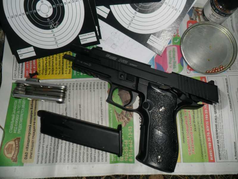 11)Стрельба из пистолета Swiss Arms SIG X-FIVE