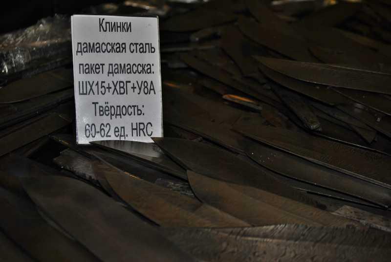 3)ДАМАСК на выставке ОХОТА И РЫБОЛОВСТВО В Петербурге