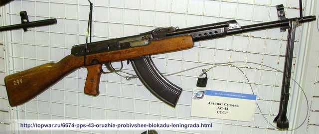 Автомат Судаева