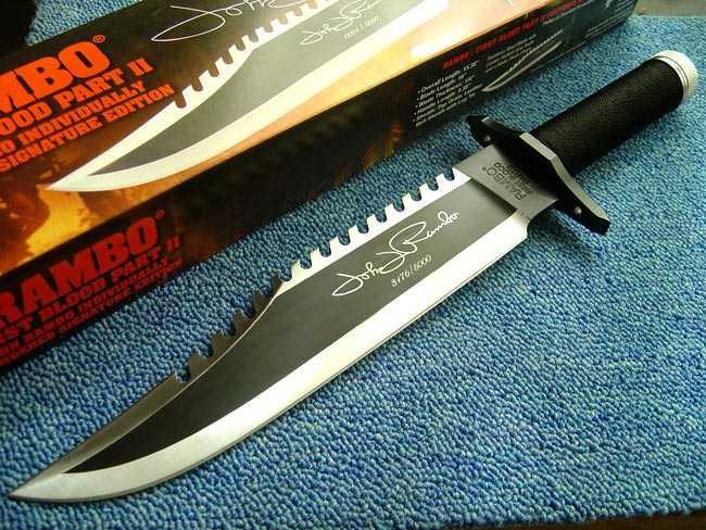 4)Типа нож для Рембо.