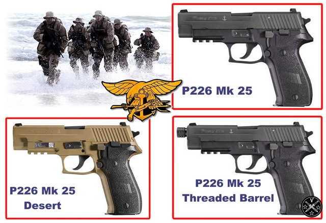 Модификации Mk25 пистолета Sig Sauer P226