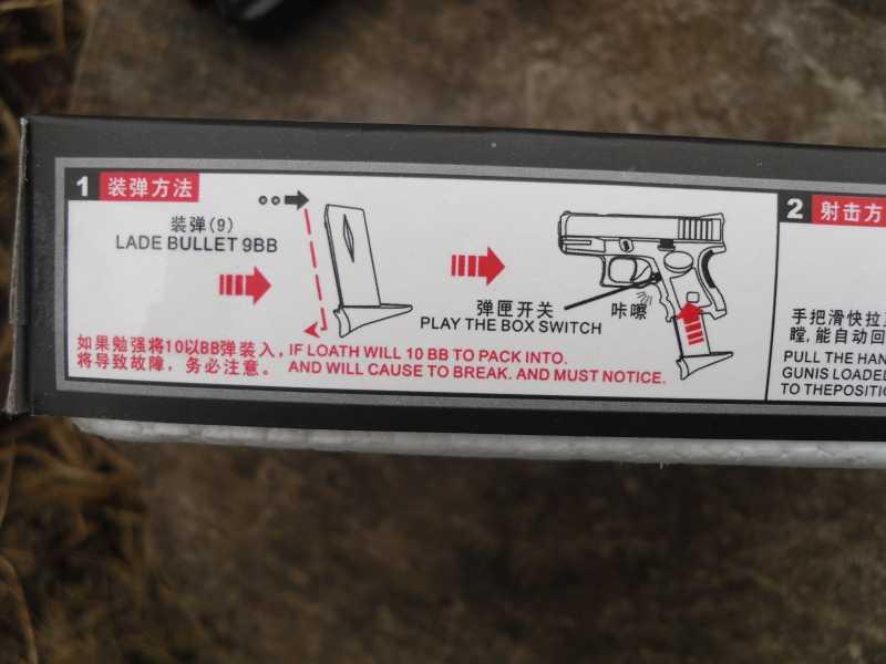 6)Обзор спрингового Glock 26 от CYMA