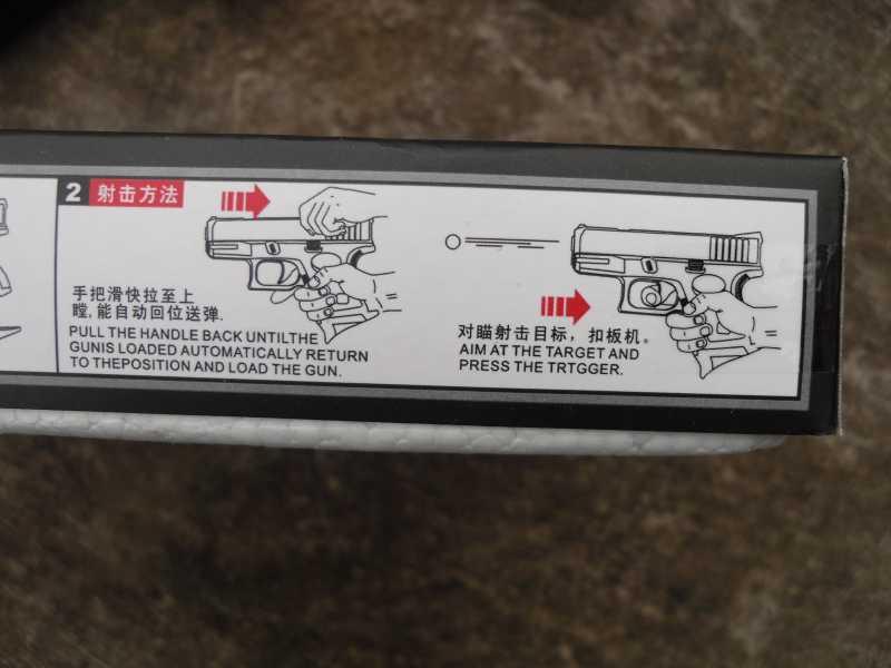 7)Обзор спрингового Glock 26 от CYMA