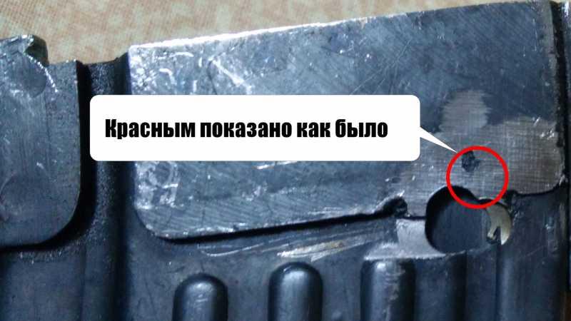 4)Магазин к Cybergun AK-47