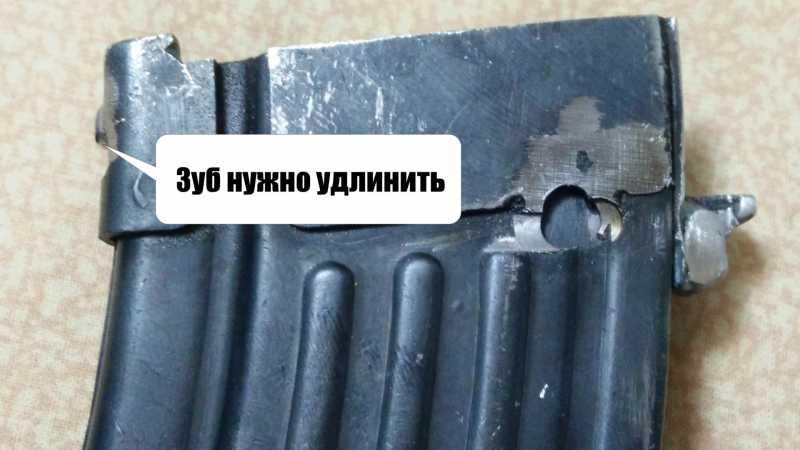 6)Магазин к Cybergun AK-47