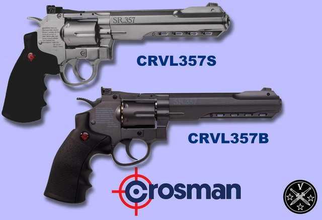 Варианты исполнения airgun револьвера Crosman SR357