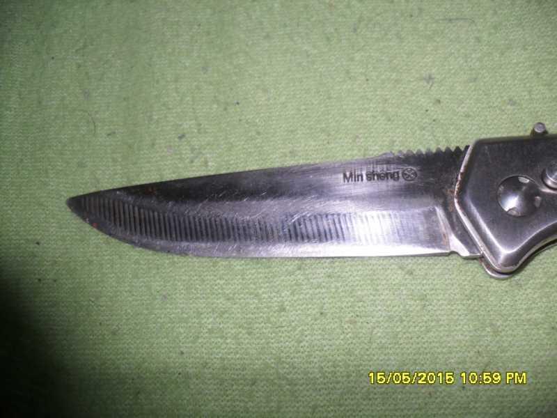 3)Нож складной автомат Min Sheng  подарок на совершеннолетие