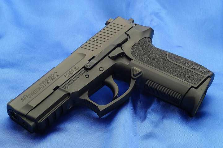 5)Пистолет друга