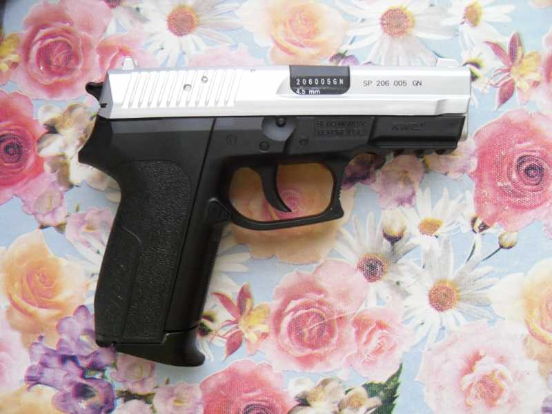 7)Пистолет друга