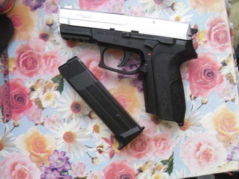 8)Пистолет друга