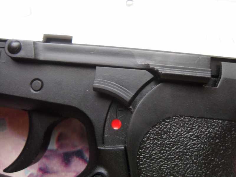 11)Пистолет друга