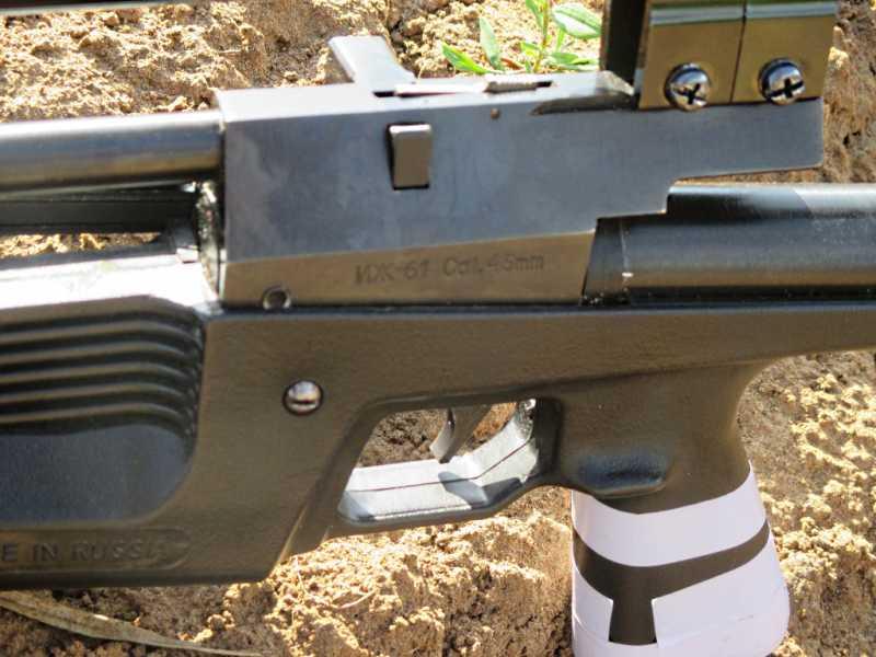 2)Обзор ИЖ-61 (слегка модернизированной)
