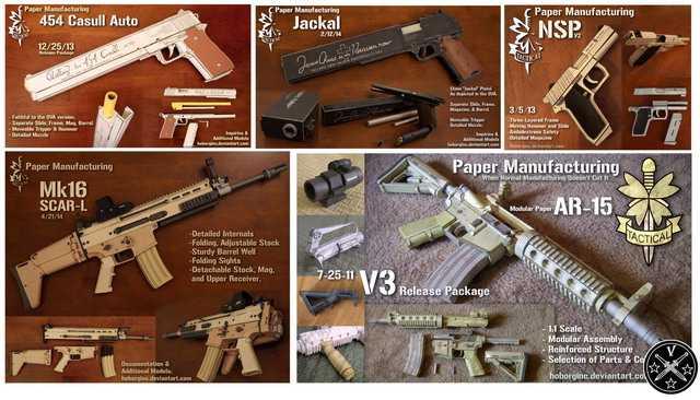 Бумажные модели оружия на hoborginc.deviantart.com