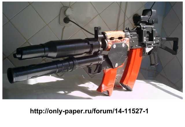 Бумажная функциональная модель АКС74УБ