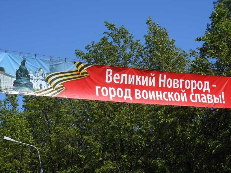 1)Новгородский сувенир