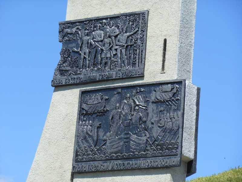 9)Новгородский сувенир