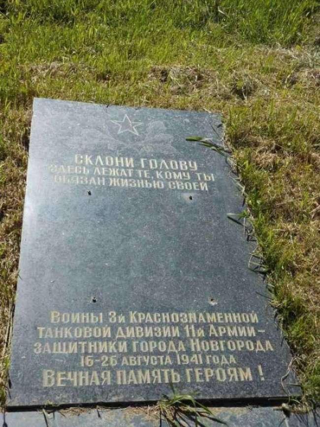 12)Новгородский сувенир