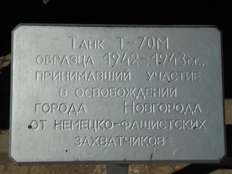 14)Новгородский сувенир