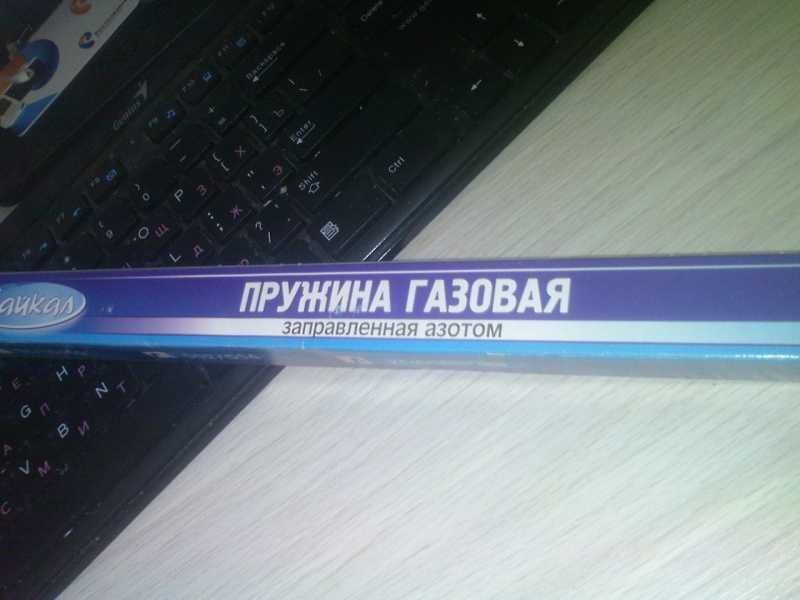 1)ГП от Байкала