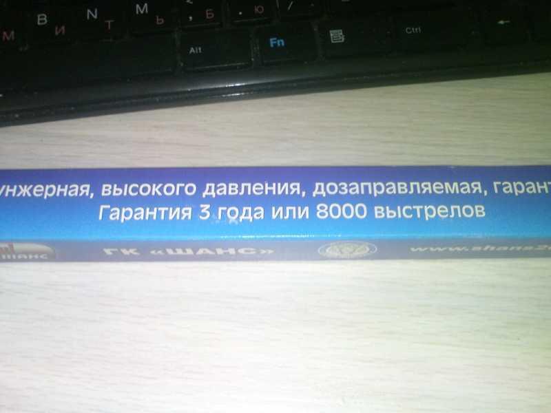 2)ГП от Байкала