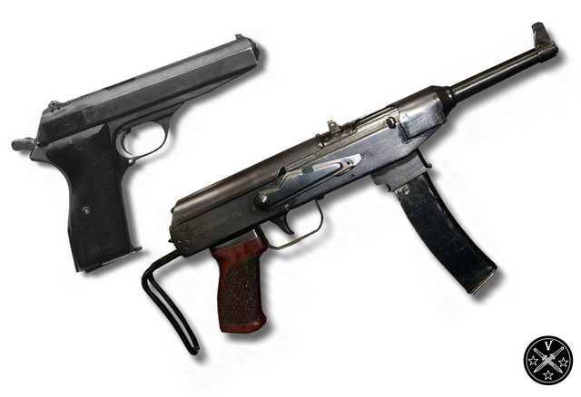 Пистолет-пулемет и автоматический пистолет Калашникова