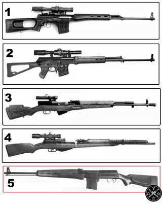 Снайперские винтовки на конкурсе 1958 года