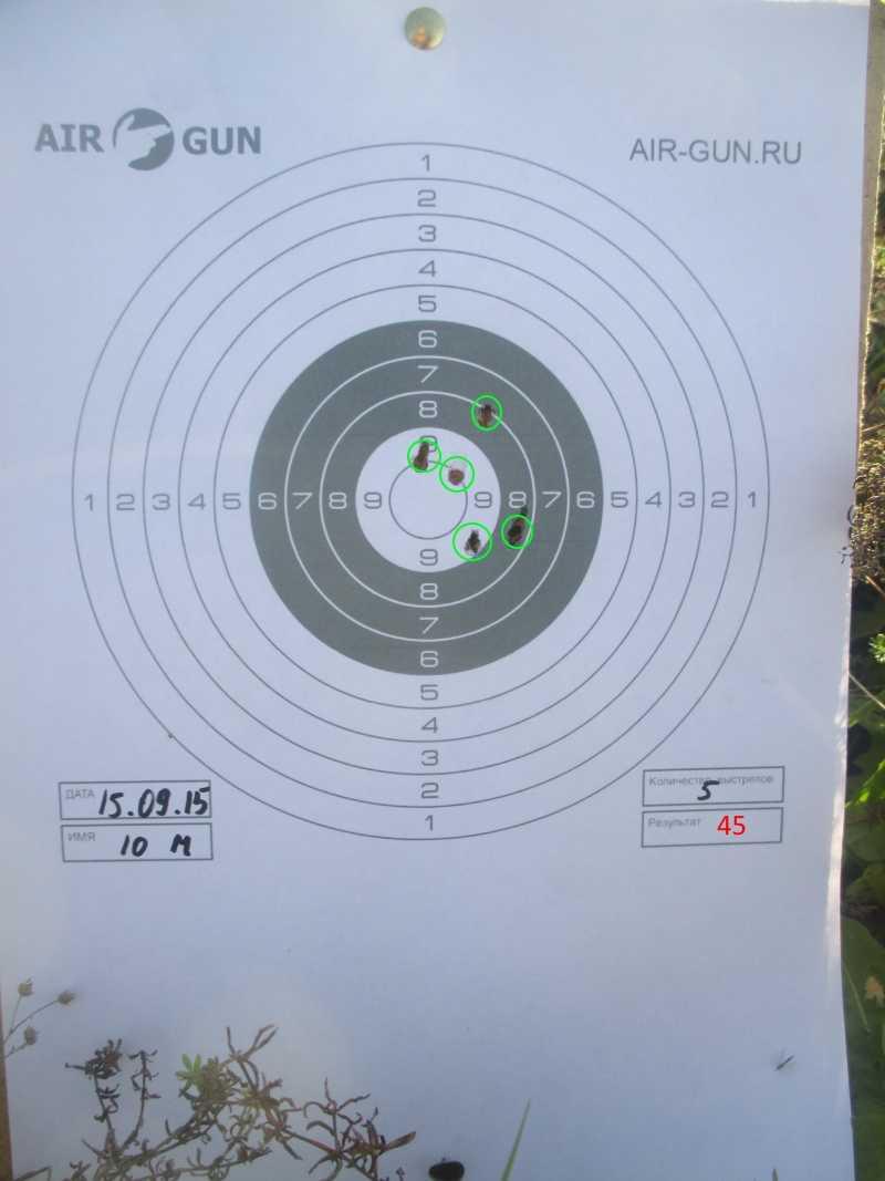 5)Осень. Стрельбы. Иж-61