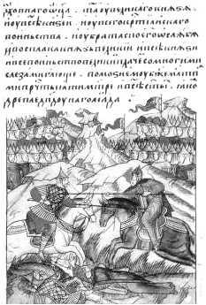 2)Куликовская битва