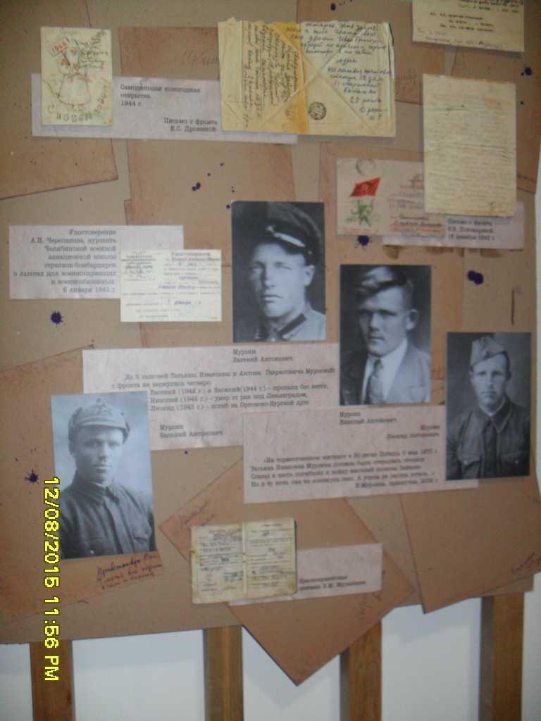 21)открытие музея часть 2