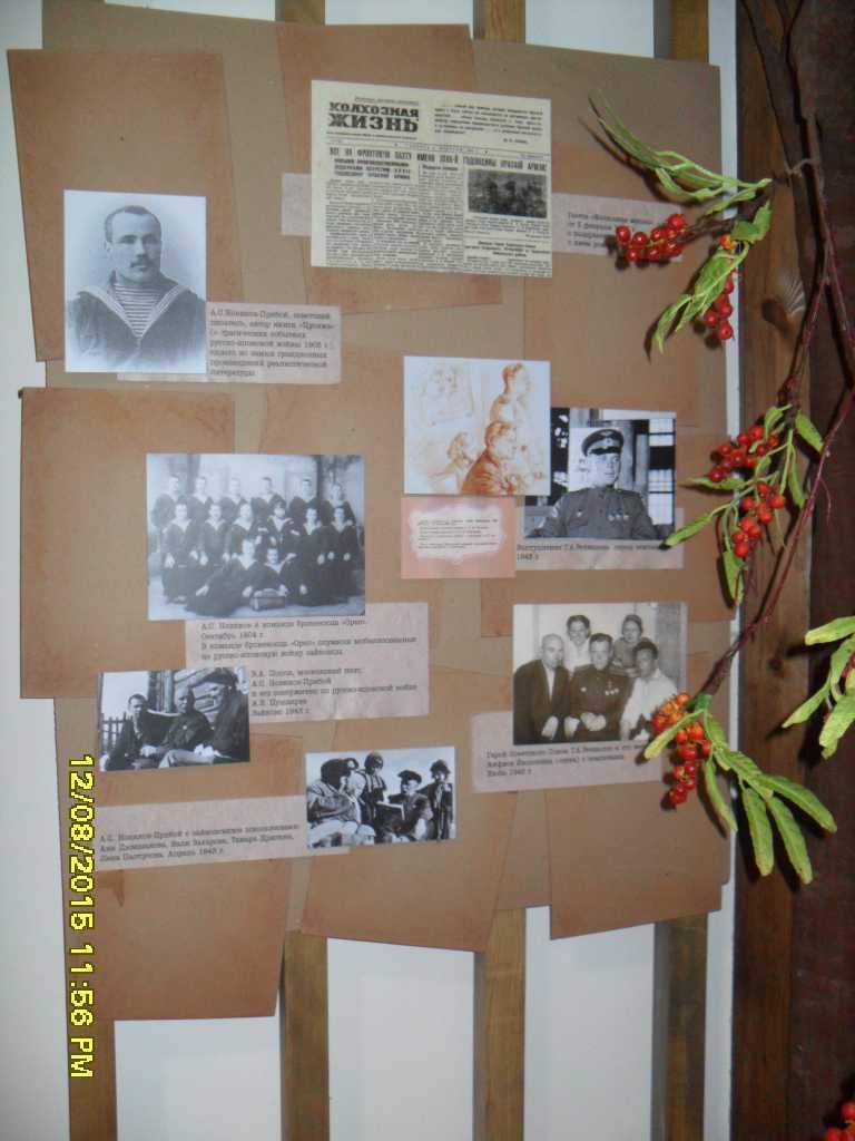 22)открытие музея часть 2