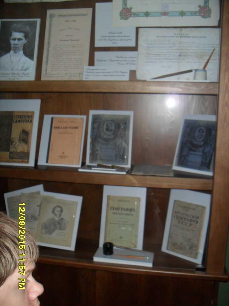 25)открытие музея часть 2