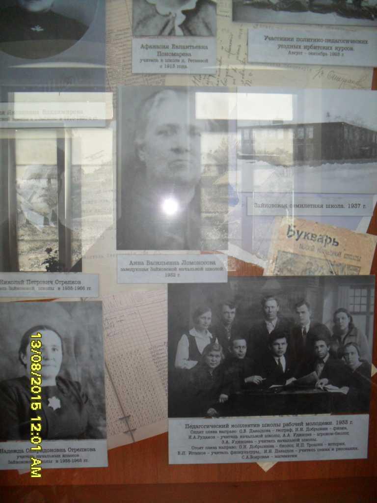 26)открытие музея часть 2