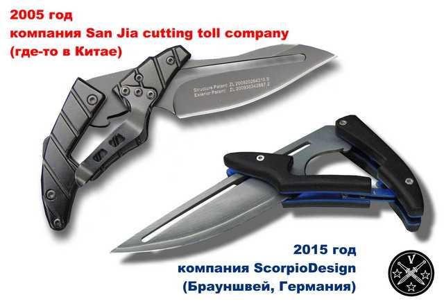 Сравнение китайского оригинала ножа с немецкой копией