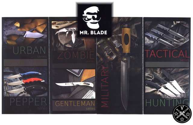 Линейки ножей, выпускаемых чешской компанией Мистер Клинок