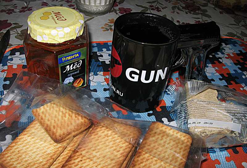 10)ПРИЗ от магазина Air Gun