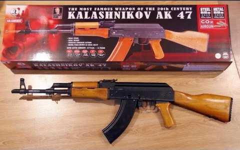 Пневматическая версия АК47 под торговой маркой Cybergun
