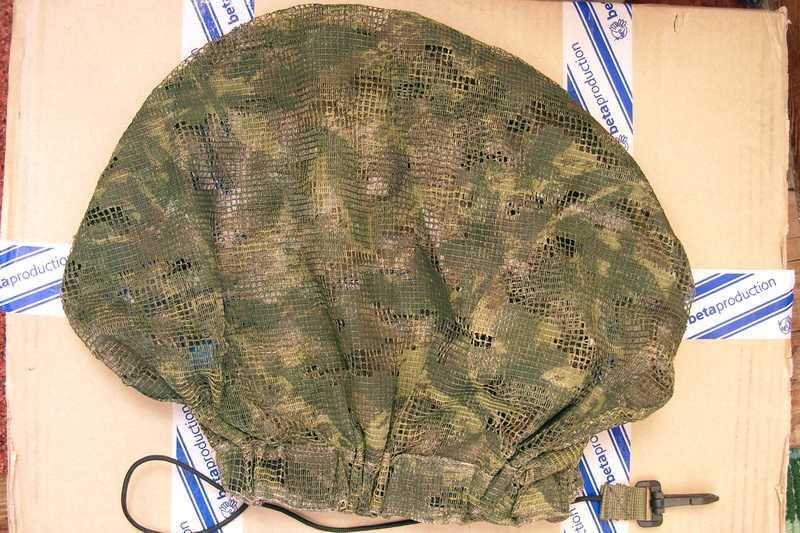 17)С мешком на голове (о касках)