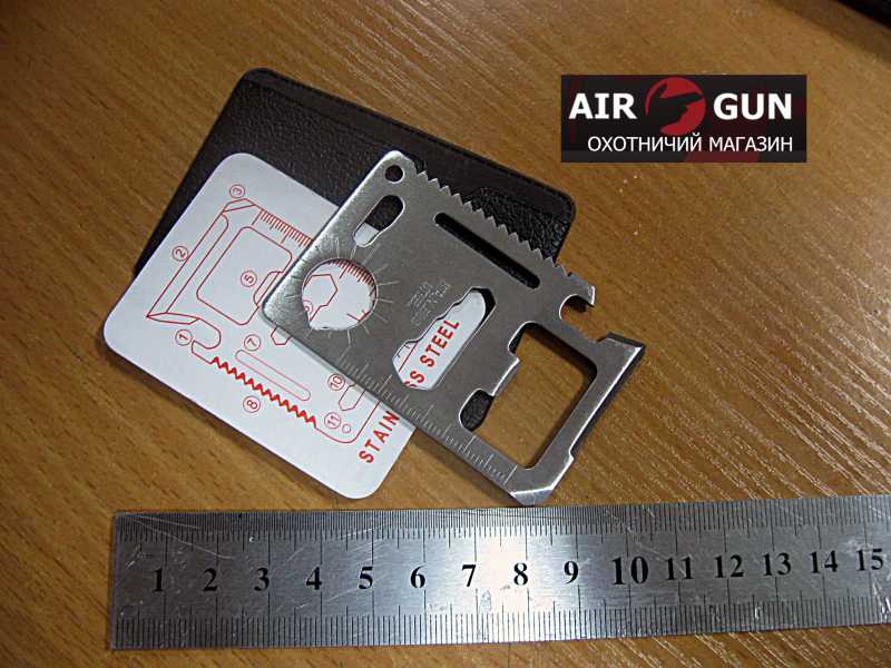 3)Оружие современных, или мультитул