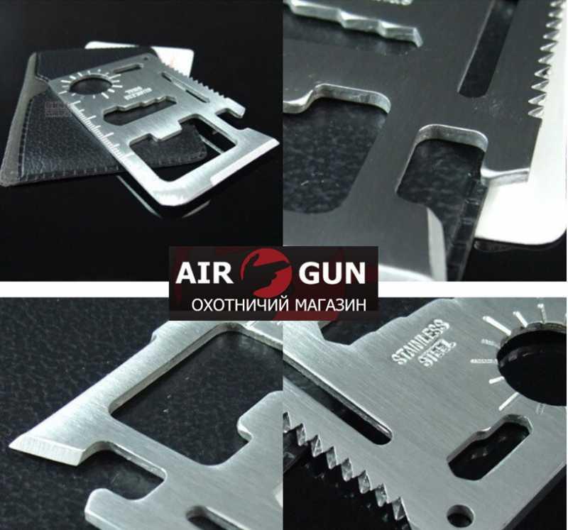 7)Оружие современных, или мультитул