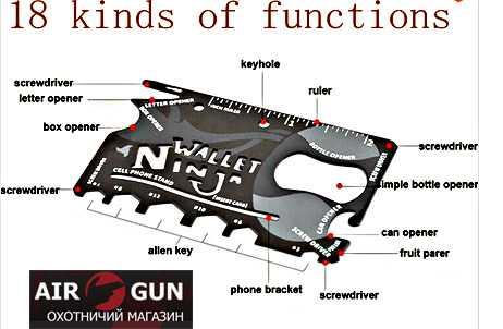 10)Оружие современных, или мультитул