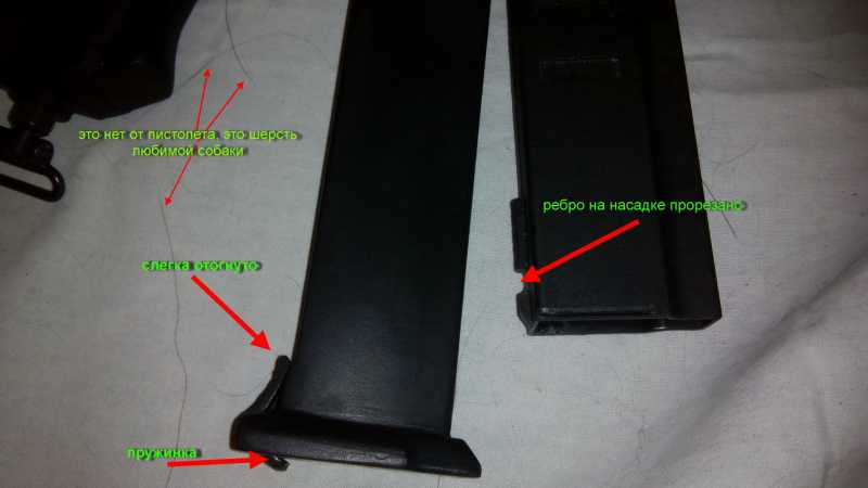 28)Апгрейд надульника МР-651
