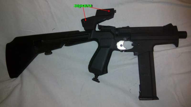 32)Апгрейд надульника МР-651