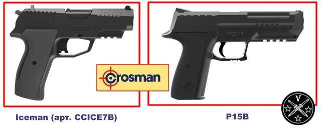 Новые пневматические пистолеты компании