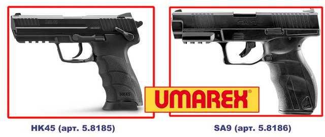 Новые пневматические пистолеты