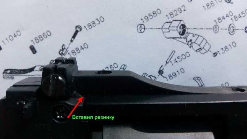 """39)Очень скорая помощь для GAMO R-77-4"""" COMBAT"""