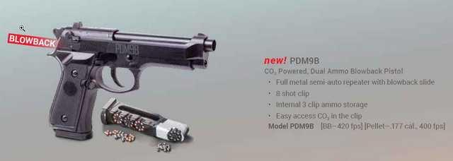 Новый пневматический пистолет с нарезным стволом - Crosman PDM9B