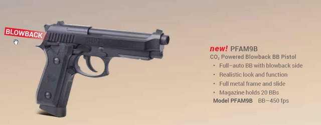 Пневматическая копия Беретты - пистолет Crosman PFAM9B