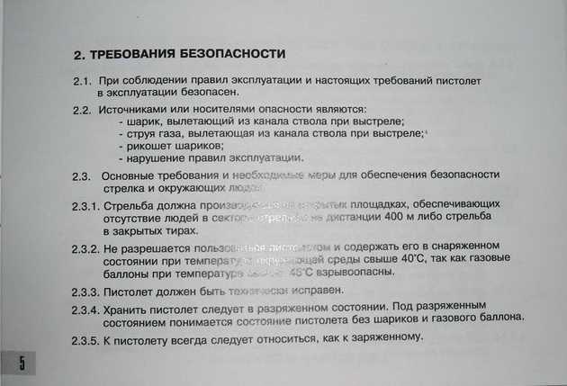 3)ПЛ-1 МАЯК