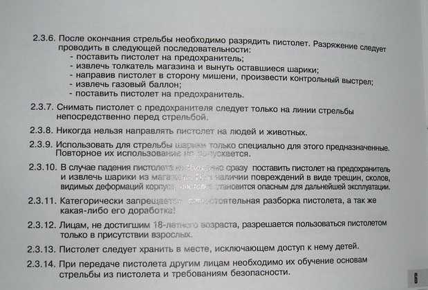 8)ПЛ-1 МАЯК